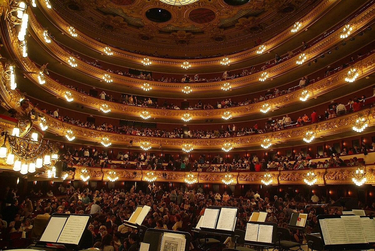 Оперный театр барселона афиша шоу уральские пельмени в воронеже цена билета