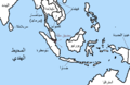 LocatorMap Malacca Strait AR.png