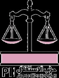 Logo - Parti de l'Istiqlal.png