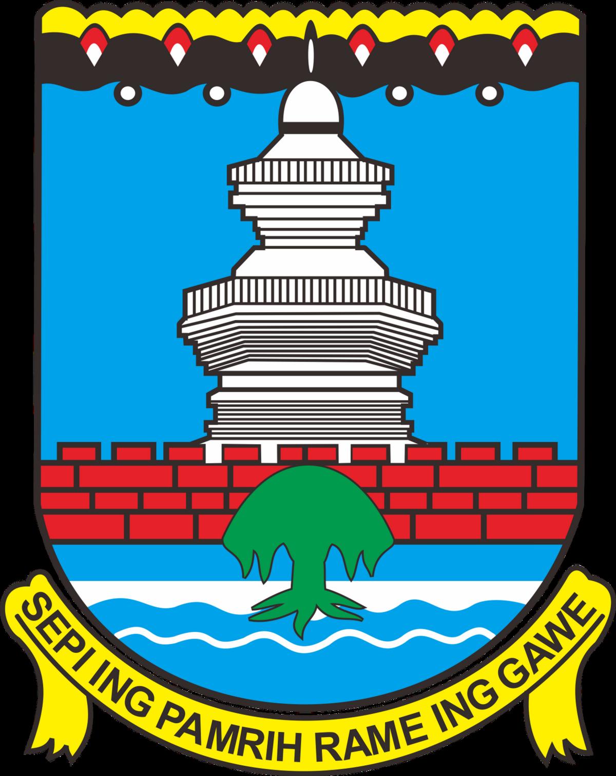 Berkas Logo Kabupaten Serang Png Wikipedia Bahasa Indonesia Ensiklopedia Bebas