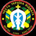 Logo logotyp.png