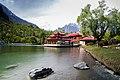 Lower Kachura Lake Shangrilla.jpg