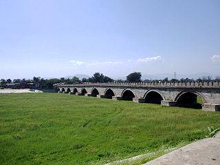 arch bridge near Beijing, China