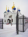 Lukoyanov. New Temple of The Intercession of the Theotokos in winter.jpg