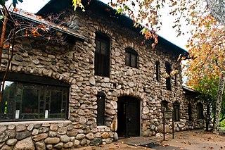Lummis House United States historic place