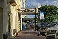 Lyric Theatre Stuart, FL 06.jpg