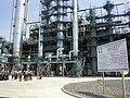 Lysychanskiy Refinery TNK-BP.JPG
