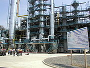 Lysychanskiy Refinery TNK-BP.JPG