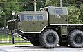 MAZ-543M based BM-30 Smerch.jpg