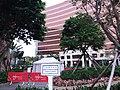 MC 澳門 Macau 澳門半島 Macao Peninsula 大堂區 Freguesia da Sé District tourism Wynn Casino March 2019 SSG 21.jpg