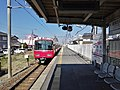 MT-Hekikai-furui-station-platform.jpg
