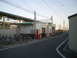 MT-Uedai Station-Building.jpg
