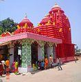 Maa Manikeswari Temple, Kashipur.jpg