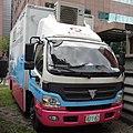 Mackay Memorial Hospital 827-BZ 20150815.jpg