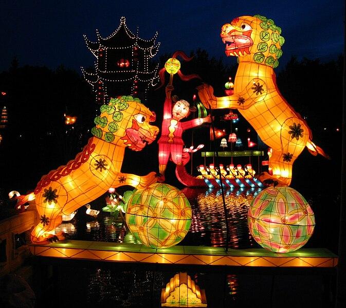 Fichier:Magie Des Lanternes Jardin Botanique.jpg
