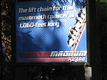 Magnum XL-200 lift chain poster.jpg
