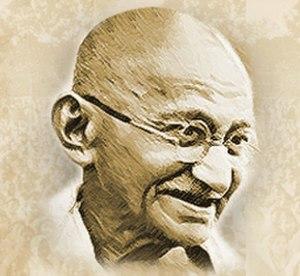 Gandhi Heritage Portal - Image: Mahatma Gandhi Ghp