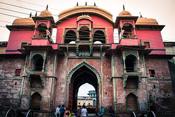 Main Entrance of Ramnagar Fort, Varanasi.jpg