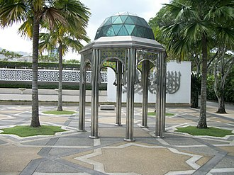 National Mosque of Malaysia - A structure part of the mosque