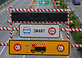 Malaysia Traffic-signs Regulatory-sign-06.jpg