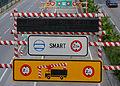 Malaysia Traffic-signs Regulatory-sign-06.jpg