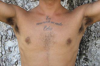 Chest hair - Image: Male armpits