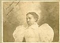 Mamie Dillard.jpg