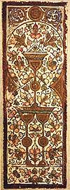 Mamluk playing card 2.jpg