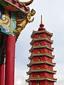 Man Fat Tsz (Ten Thousand Buddhas Monastery) , Pagoda, Sha Tin, New Territories (Hong Kong).jpg