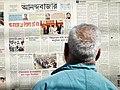 Man Reads Newspaper on Wall - Dhaka - Bangladesh (12831388995).jpg