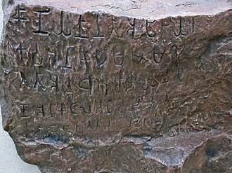 Tamil-Brahmi - Image: Mangulam inscription