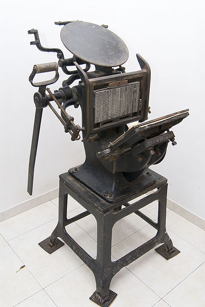 An Old Printing Device