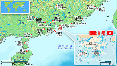 Map-southchina-hongkong.jpg