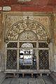 Marble Screen - Scale of Justice - Tasbih Khana - Northern View - Khas Mahal - Red Fort - Delhi 2014-05-13 3262.JPG