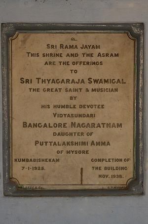 Bangalore Nagarathnamma - Marble notice board at ashram of singer Tyagaraja at Thiruvaiyaru
