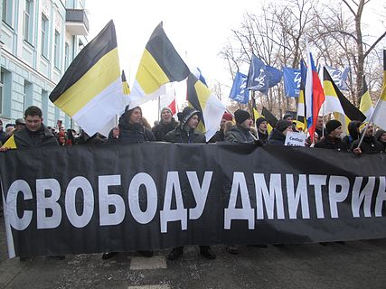 March in memory of Boris Nemtsov in Moscow (2017-02-26) 22.jpg