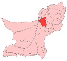 Localisation du district de Mastung au sein de la province du Baloutchistan.