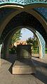 Mausoleum of Kamal al-Molk - Morning - Gravestone - Nishapur 01.JPG