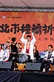 Mayor Ko Beating Opening Taiko on Stand 20151101.jpg