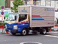 Meitetsu Golden Aircargo 35316 Bluetec Canter Dry van.jpg