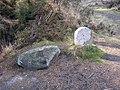 Memorial Stones, Wareham Forest - geograph.org.uk - 160921.jpg
