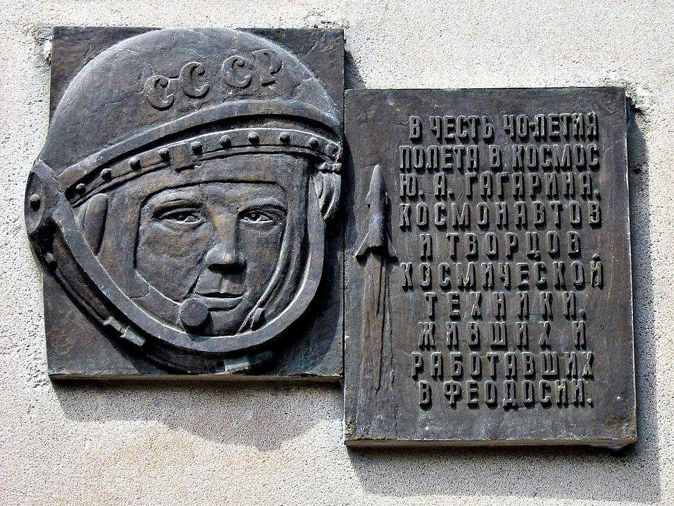 Memory desk. Theodosia. Crimea