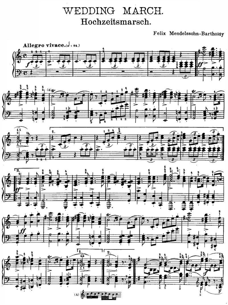Свадебный вальс мендельсона музыка