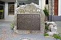 Menden-Ort der Erinnerung-Gedenkstein.jpg