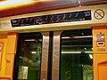 Metro de Marseille - Plan de ligne rame 01.jpg