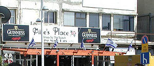 2003 in Israel - Mike's Place a few days after the suicide bombing, April 2003