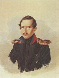 Лермонтов Михаил Юрьевич Википедия М Ю Лермонтов после возвращения из первой ссылки 1838 год