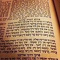 Mikraot Gedolot Jiddisch.jpg