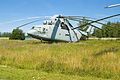 Mil Mi-26 @ Central Air Force Museum.jpg