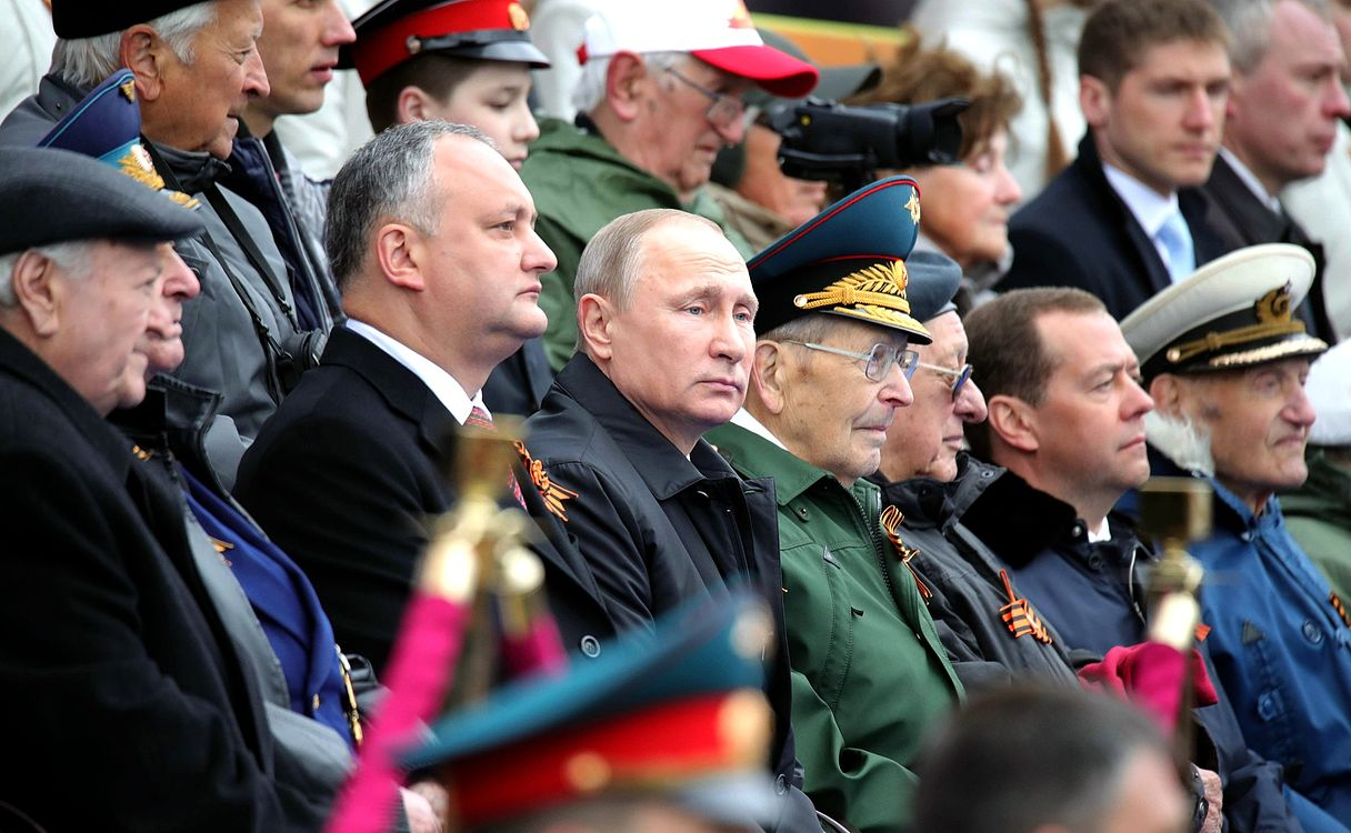 Military parade on Red Square 2017-05-09 005.jpg